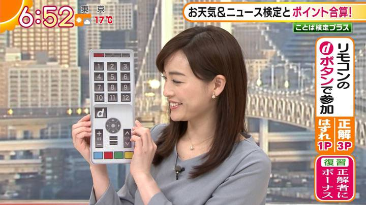 2020年12月08日新井恵理那の画像12枚目
