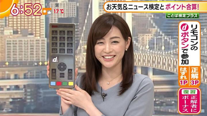 2020年12月08日新井恵理那の画像13枚目