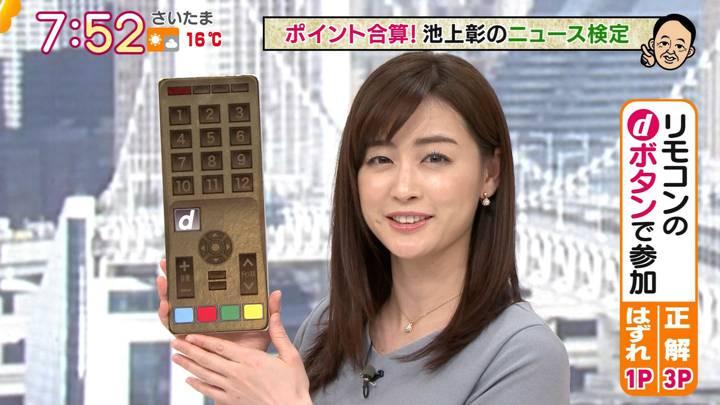 2020年12月08日新井恵理那の画像23枚目