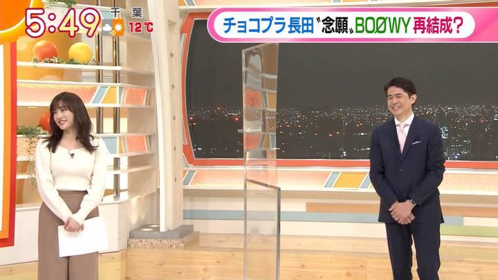 2020年12月09日新井恵理那の画像02枚目
