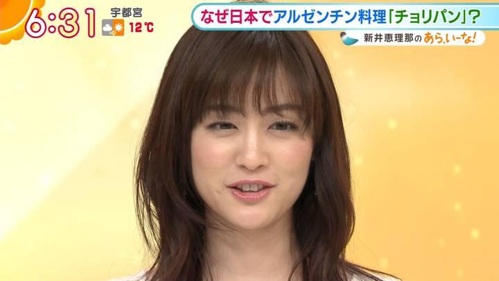 2020年12月09日新井恵理那の画像09枚目