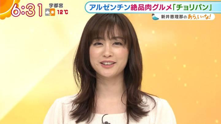2020年12月09日新井恵理那の画像10枚目