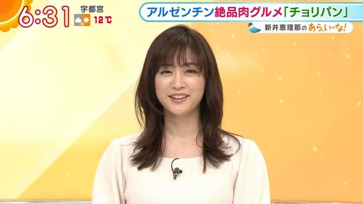 2020年12月09日新井恵理那の画像11枚目