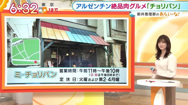 2020年12月09日新井恵理那の画像13枚目