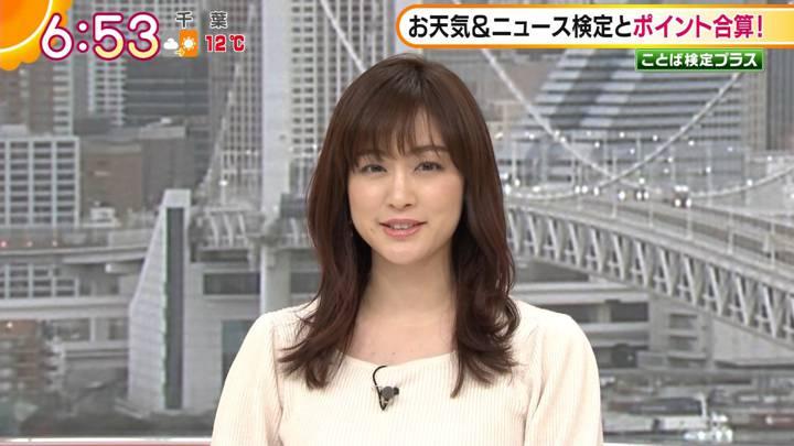 2020年12月09日新井恵理那の画像15枚目