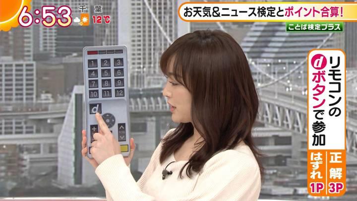 2020年12月09日新井恵理那の画像16枚目