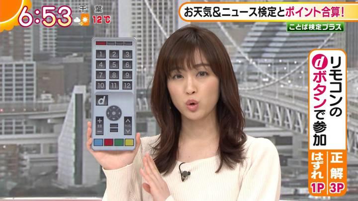2020年12月09日新井恵理那の画像17枚目