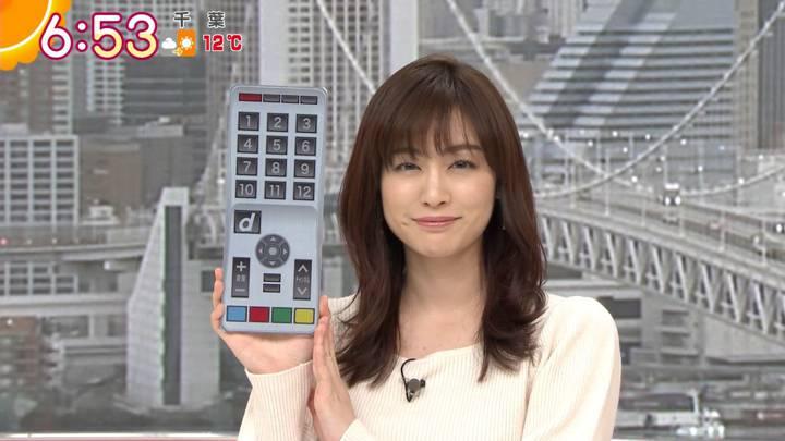 2020年12月09日新井恵理那の画像18枚目