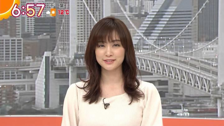2020年12月09日新井恵理那の画像20枚目