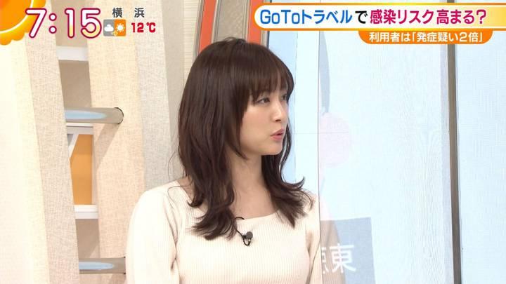 2020年12月09日新井恵理那の画像22枚目