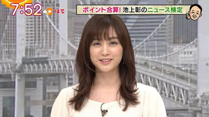 2020年12月09日新井恵理那の画像29枚目