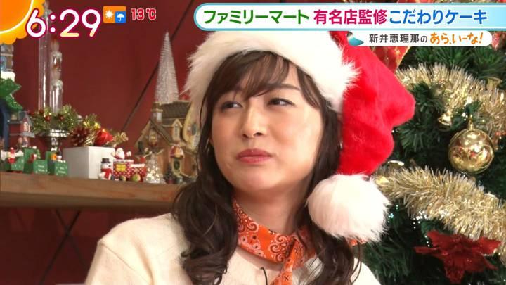 2020年12月10日新井恵理那の画像12枚目