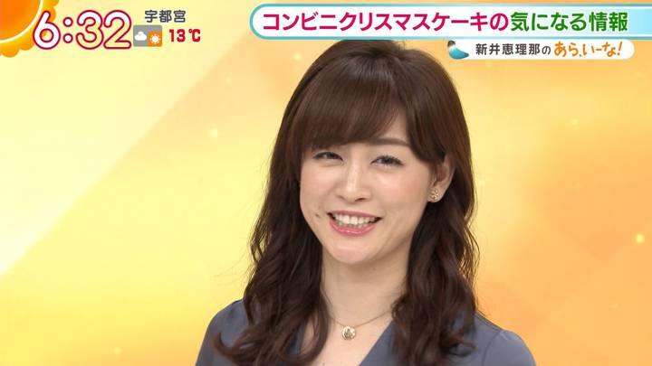 2020年12月10日新井恵理那の画像21枚目