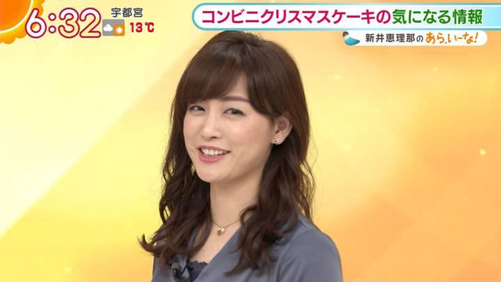 2020年12月10日新井恵理那の画像22枚目