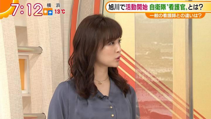 2020年12月10日新井恵理那の画像27枚目