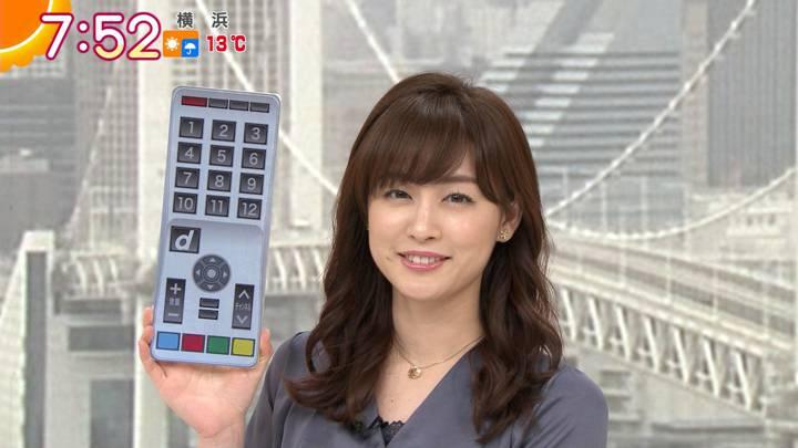 2020年12月10日新井恵理那の画像30枚目