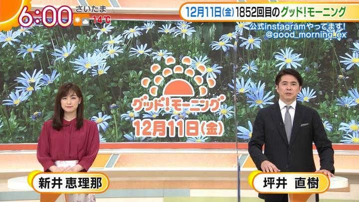 2020年12月11日新井恵理那の画像04枚目