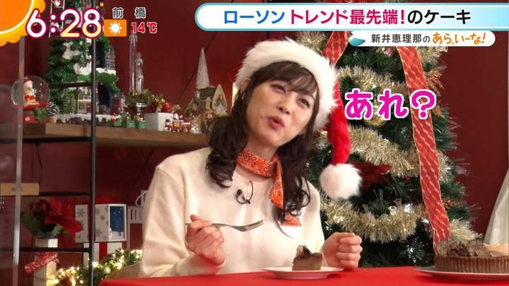 2020年12月11日新井恵理那の画像10枚目