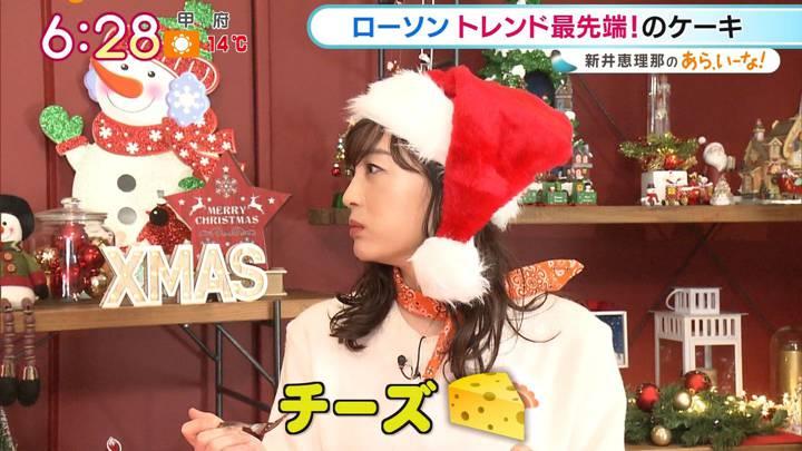 2020年12月11日新井恵理那の画像11枚目