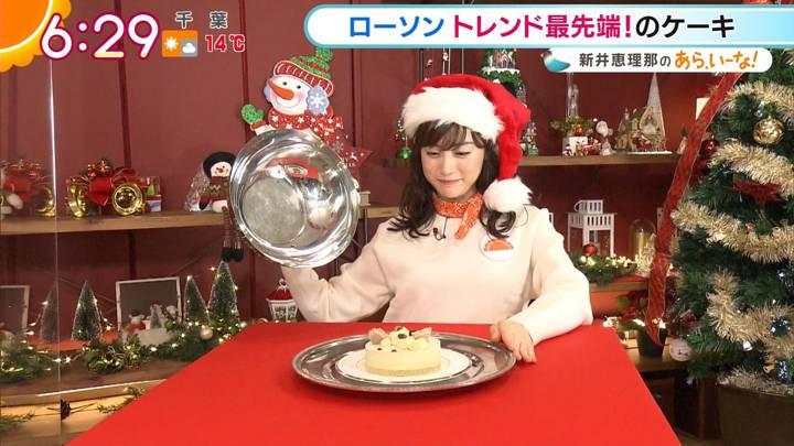 2020年12月11日新井恵理那の画像13枚目