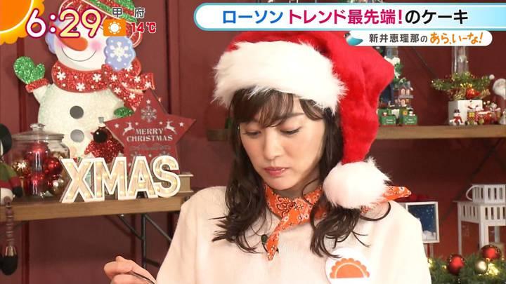 2020年12月11日新井恵理那の画像16枚目