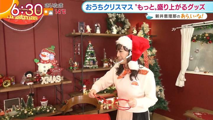 2020年12月11日新井恵理那の画像17枚目