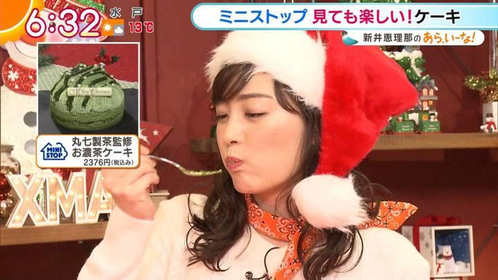 2020年12月11日新井恵理那の画像23枚目