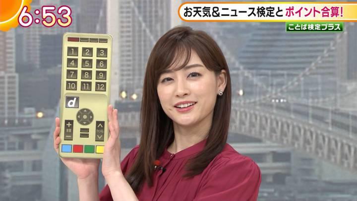 2020年12月11日新井恵理那の画像27枚目