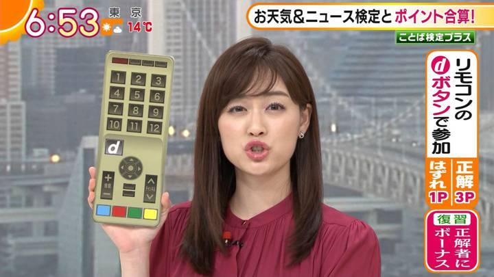 2020年12月11日新井恵理那の画像28枚目