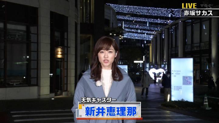 2020年12月12日新井恵理那の画像01枚目