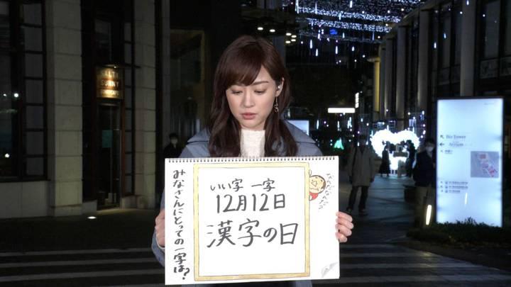 2020年12月12日新井恵理那の画像03枚目