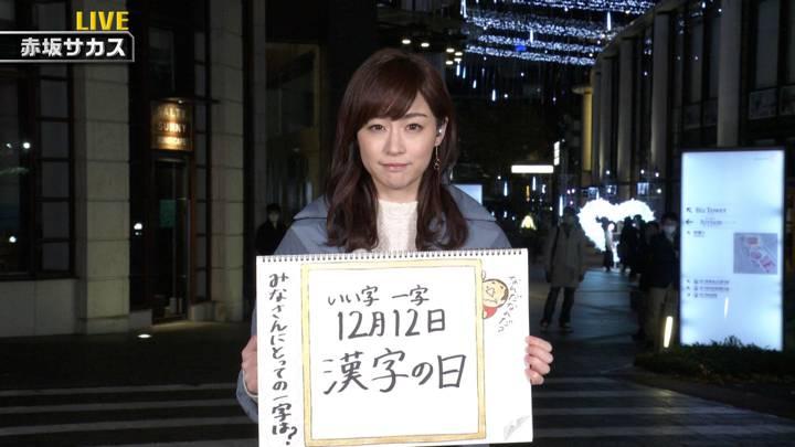 2020年12月12日新井恵理那の画像04枚目