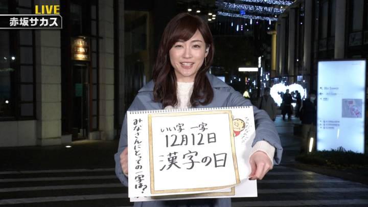 2020年12月12日新井恵理那の画像05枚目