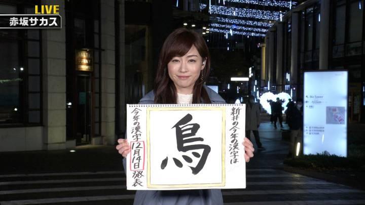 2020年12月12日新井恵理那の画像06枚目