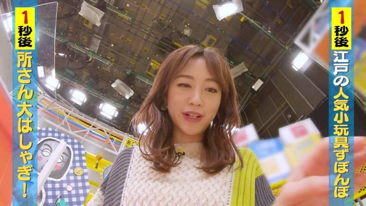 2020年12月13日新井恵理那の画像04枚目