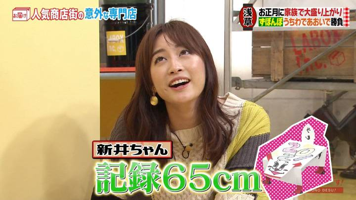 2020年12月13日新井恵理那の画像15枚目