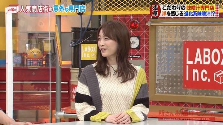 2020年12月13日新井恵理那の画像21枚目