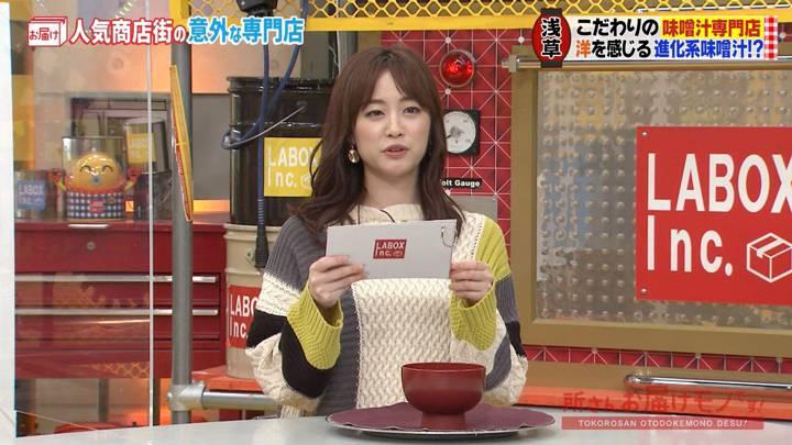 2020年12月13日新井恵理那の画像23枚目