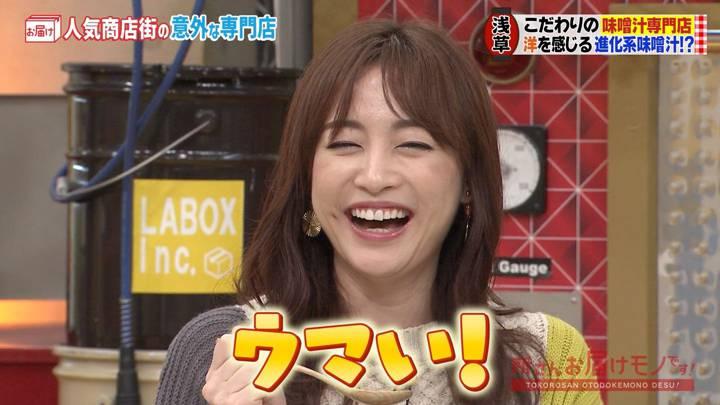 2020年12月13日新井恵理那の画像26枚目