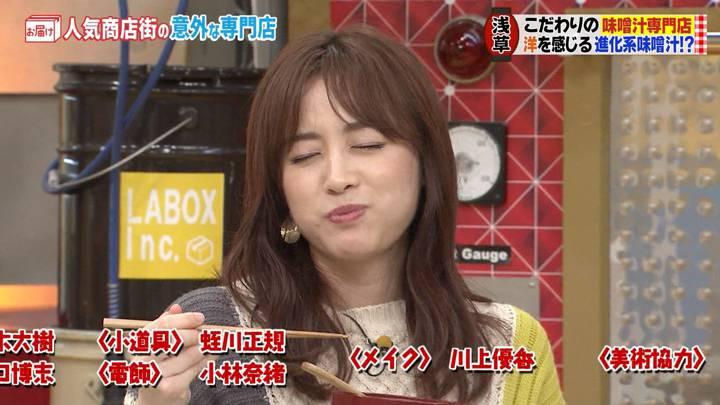 2020年12月13日新井恵理那の画像29枚目