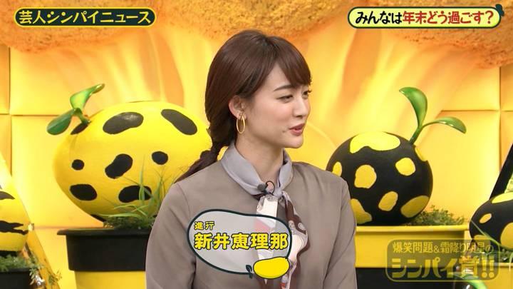 2020年12月13日新井恵理那の画像33枚目