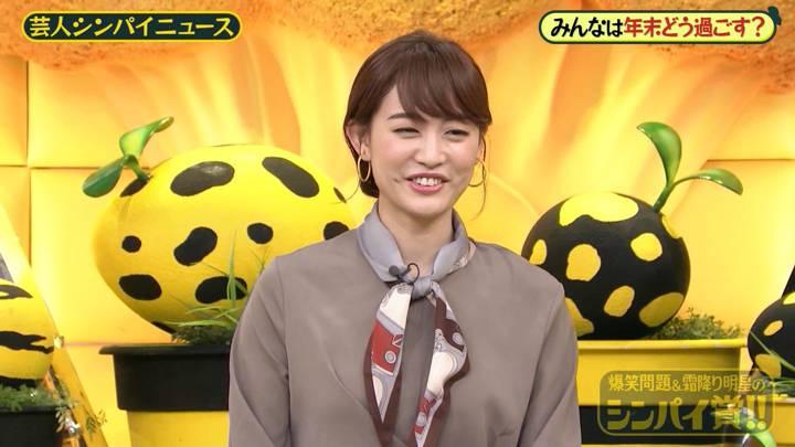 2020年12月13日新井恵理那の画像35枚目
