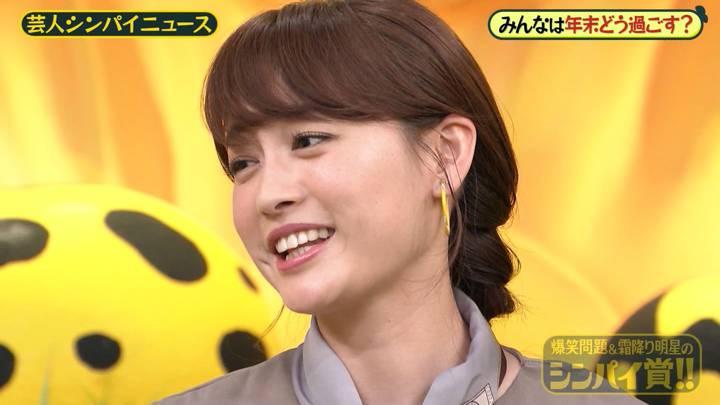 2020年12月13日新井恵理那の画像36枚目