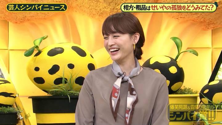 2020年12月13日新井恵理那の画像39枚目