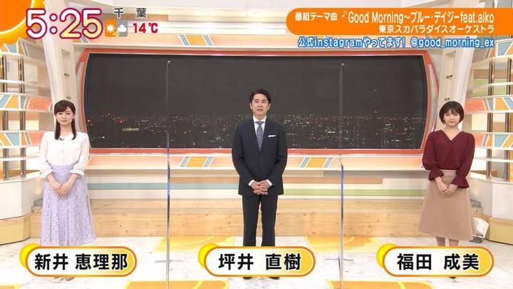 2020年12月14日新井恵理那の画像01枚目