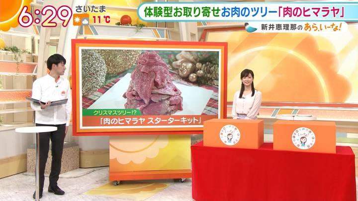 2020年12月14日新井恵理那の画像06枚目