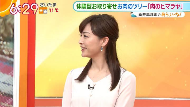 2020年12月14日新井恵理那の画像07枚目