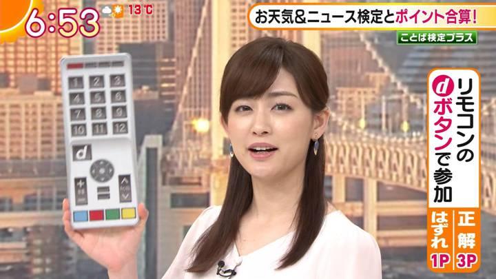 2020年12月14日新井恵理那の画像10枚目