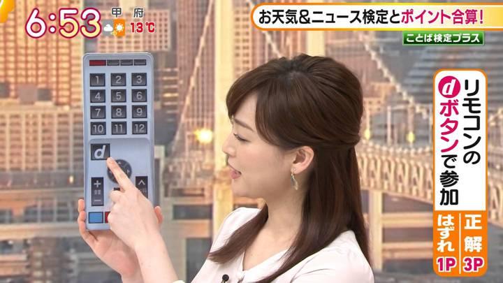 2020年12月14日新井恵理那の画像11枚目