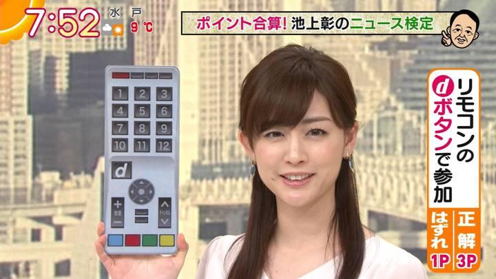 2020年12月14日新井恵理那の画像18枚目
